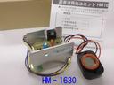 本多電子 エコーテック ジアミスト 超音波霧化ユニット(1.6MHz)HM-1630(水のみ)