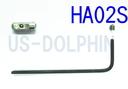 本多電子 エコーテック【セット商品】超音波カッター用刃固定具セットHA02S(刃固定具HK02・刃固定ビスHB03・六角レンチRR02のお得なセ…