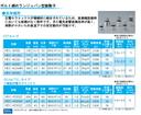 本多電子 圧電セラミックス 洗浄機用振動子HEC-45282(28kHz)