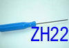 ZH22 超音波カッター用六角ドライバー (No.006-1.5)(USW-334・ZO-40・ZO-41)