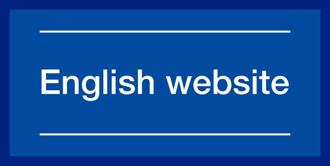 English Web Site