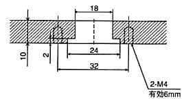 HM2412取り付け部寸法図