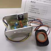 超音波霧化ユニット HM-1630の接続
