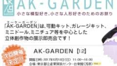 akgarden