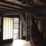 二川駒屋 レモンかしわ餅は10月1日から発売