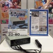日曜日は、博多で模型イベント!