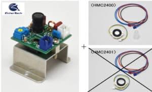 超音波霧化ユニットhmc2400set