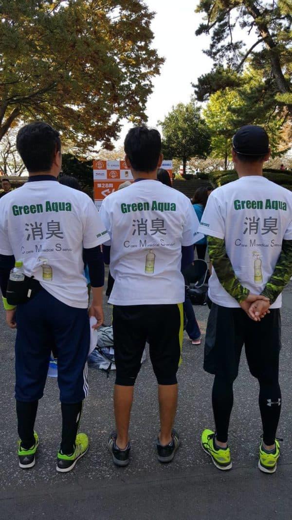 グリーンアクアぐんまマラソン