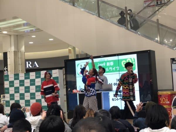 20190103shitoro