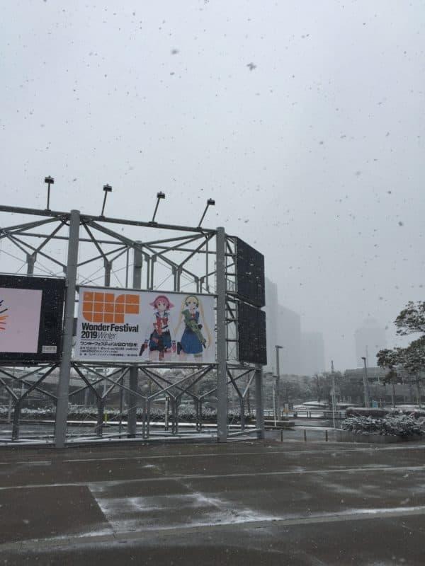 ワンダーフェスティバル2019冬前日