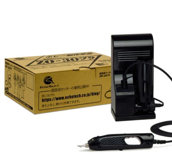 ホビー用超音波カッターZO-30L