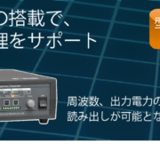 超音波洗浄機の故障相談