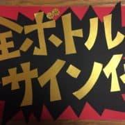 4月5日(金)、4月6日(土)は豊橋総合体育館へ!