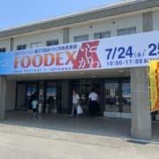 第37回 ほくりく外食産業展 FOODEX いしかわ