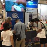 JAPAN DIYショーは開催の方向で進んでいます。