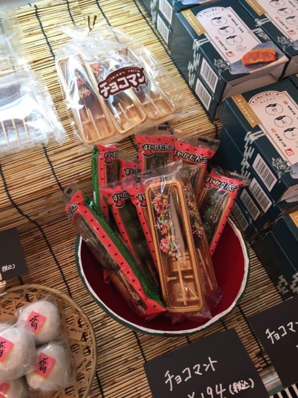 丸八製菓さんコーナー