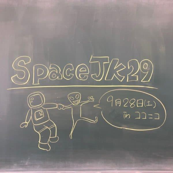 SpaceJK29p1