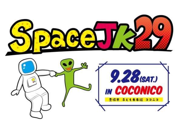 SpaceJK29p4