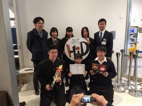 HiD2019優勝校
