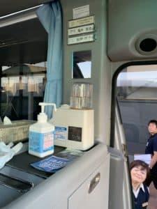除菌機能付バス