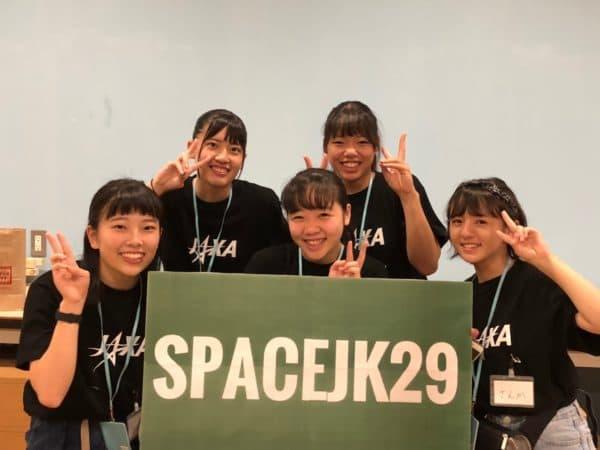 spacejk29記念写真