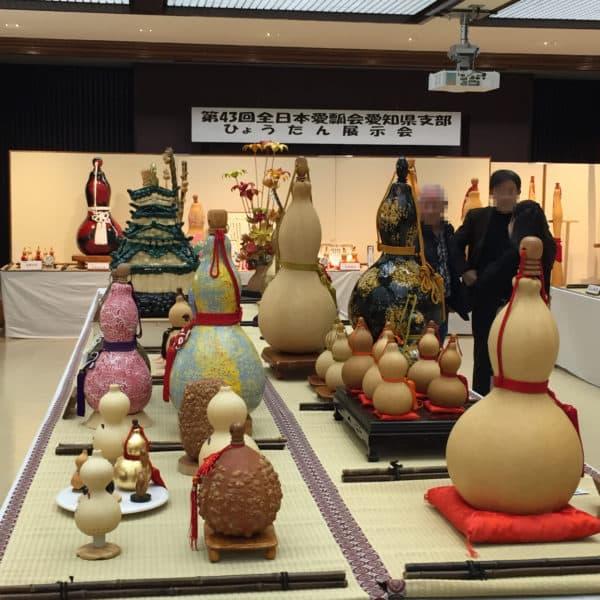 愛知県支部大会