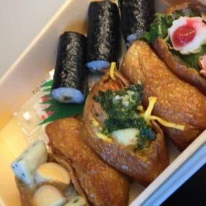 壺屋 限定ちくわいなり寿司