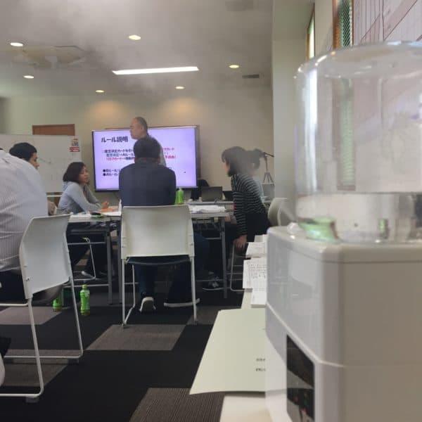 研修室の除菌消臭