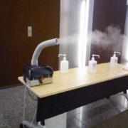 エレベーターホールで空間噴霧:超音波霧化器