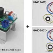超音波霧化ユニットの新規設計非推奨に関して