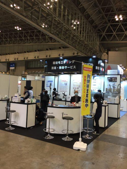インターフェックスジャパン2020