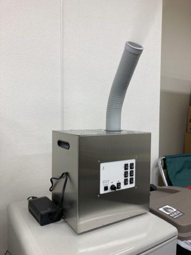超音波霧化器JM1000