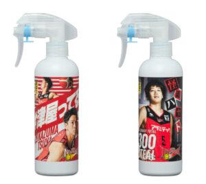 川嶋選手300スティール、津屋選手コラボボトル