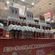 川嶋勇人選手の300スティール記念ボトル、楽天市場店に登録