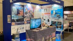 静岡ホビーショー2021エコーテックブース