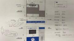 DIYショーブース図面
