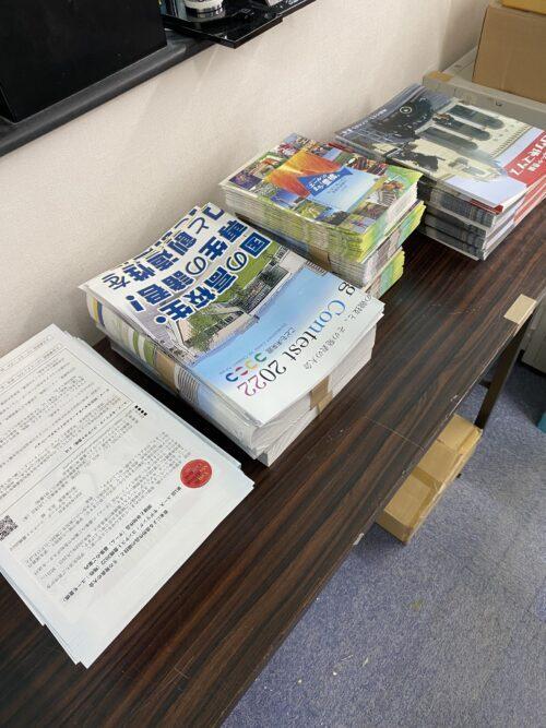 ユーモ豊橋2022発送物